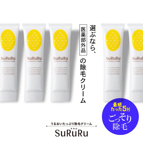 スルル(SuRuRu)は実店舗の販売店で市販してる?最安値はどこで買える?