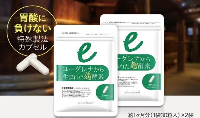 ユーグレナから生まれた麹酵素は販売店や実店舗に市販している?最安値はどこで買える?