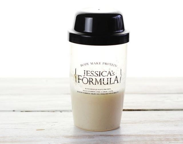 ジェシカズ・フォーミュラは販売店や実店舗で市販している?最安値で買うには?